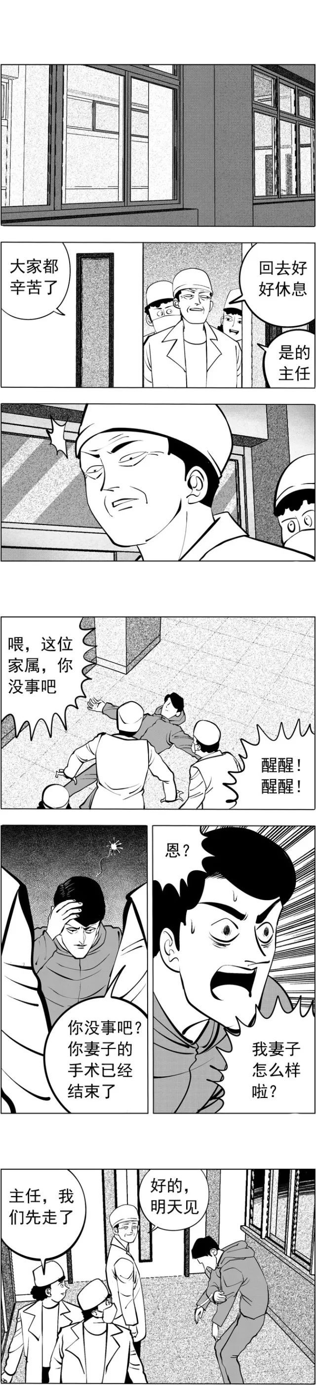仙剑系列演员近况:如今胡歌单身杨幂相夫教子,刘亦菲疑似分手?