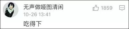 """210斤中国最美女胖子,上央视成功减重72斤后逆袭""""女神""""!"""