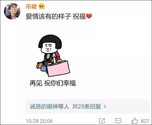2017年12月中国好人榜发布 我市田莲娣张翠华入选