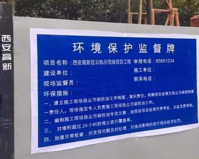 广西南宁青秀万达商业广场,几个女白领约打群架