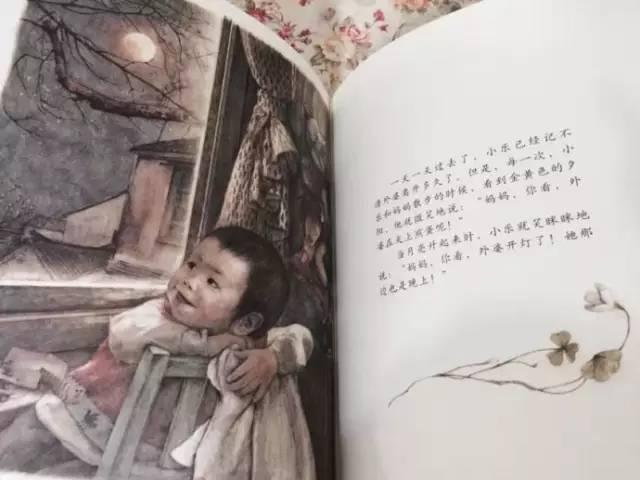 陈翔新版《寻秦记》全是雷,唐代的椅子,汉代的葡萄,现代的彩灯