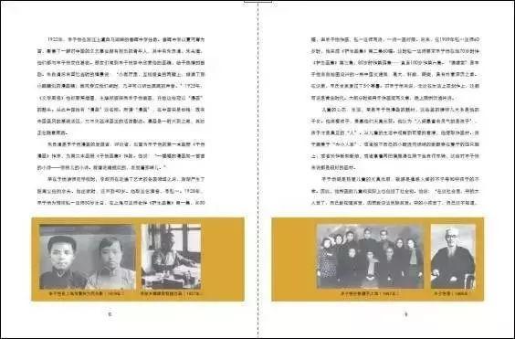 镇雄县龙腾小区发生一起寻衅滋事案件 嫌疑人已被刑拘