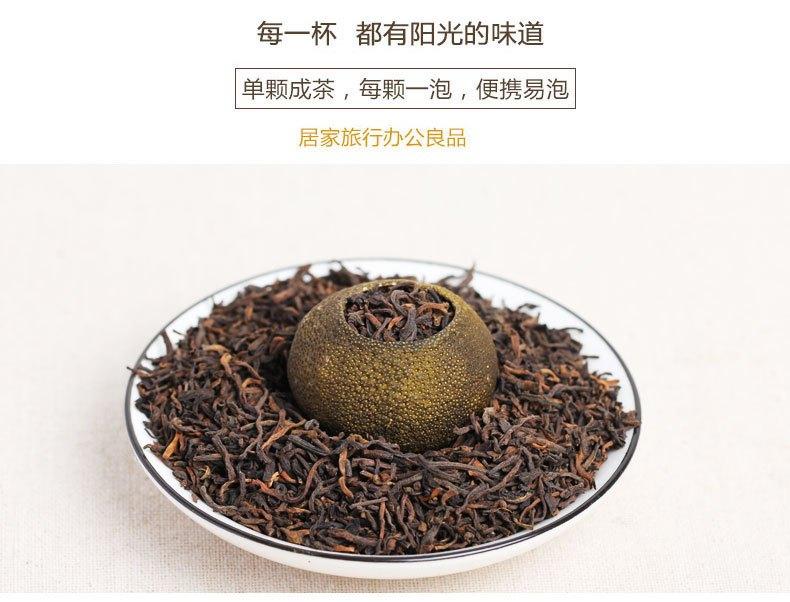 小青柑茶价格行情-小青柑价格多少钱一斤