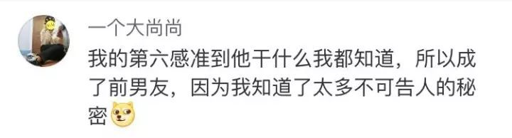 """【清风安顺】安顺市通报3起违规操办""""升学宴""""典型案例"""