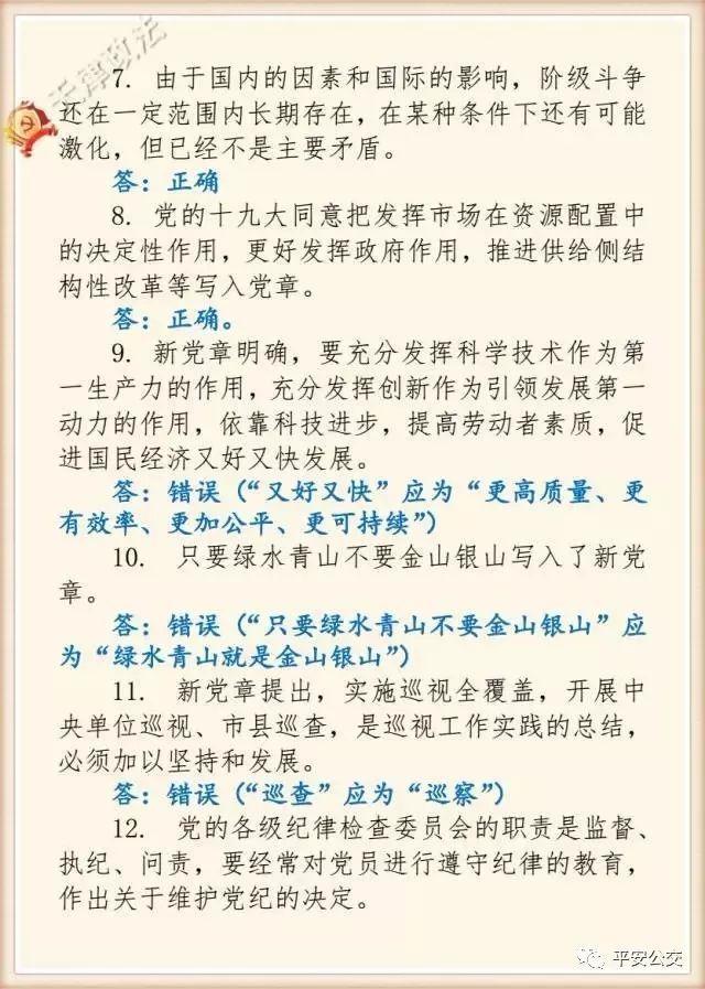蓝鲸现身,死亡游戏降临中国,瞬间被中国网友玩坏