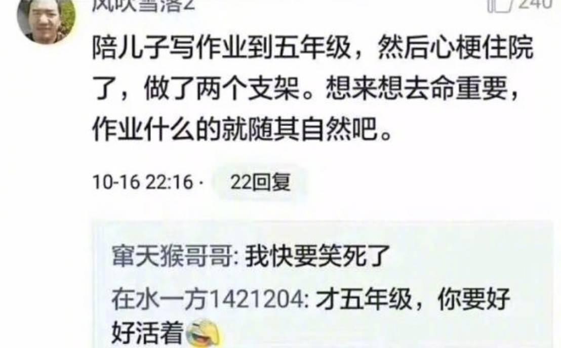 原创影响力榜单:又到了刷麻小的时候 北京热门小龙虾餐馆哪个好?