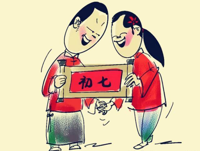 谷日节,正月初八,传说正月初八是谷子的生日,我们得感恩谷子带来的图片