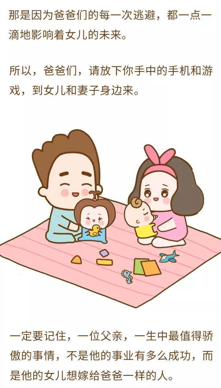 逝去的年味:遂昌小马埠村的板龙,还会有传承的手艺人吗