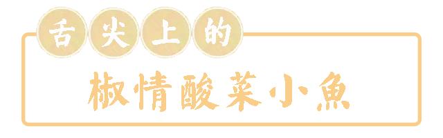 小马云主演这部电影,台词却只有6个字,网友:摆明的蹭热度啊