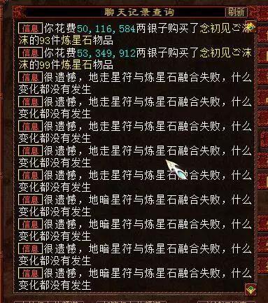 鸿宾楼,白魁,牛街洪记!北京17家好吃不贵的清真菜,地道!