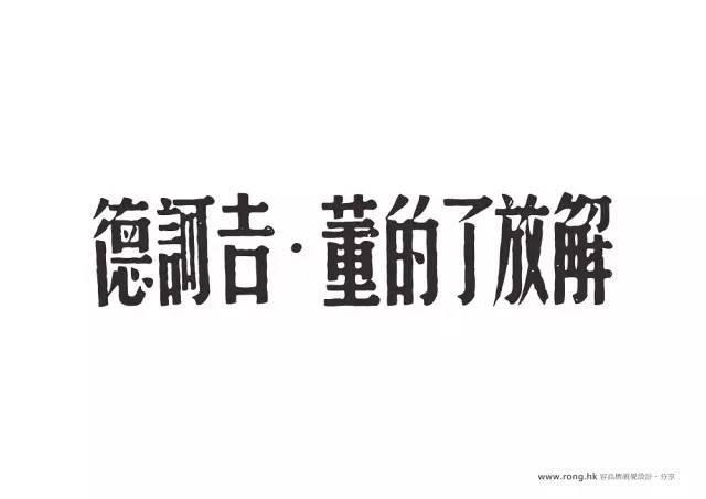 柱子哥+阿汤哥+神奇女侠+异形 引爆6月内地影市!