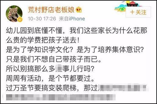 """女富豪陈丽华和唐僧扮演者迟重瑞28年相敬如宾,全因一个""""您""""字"""