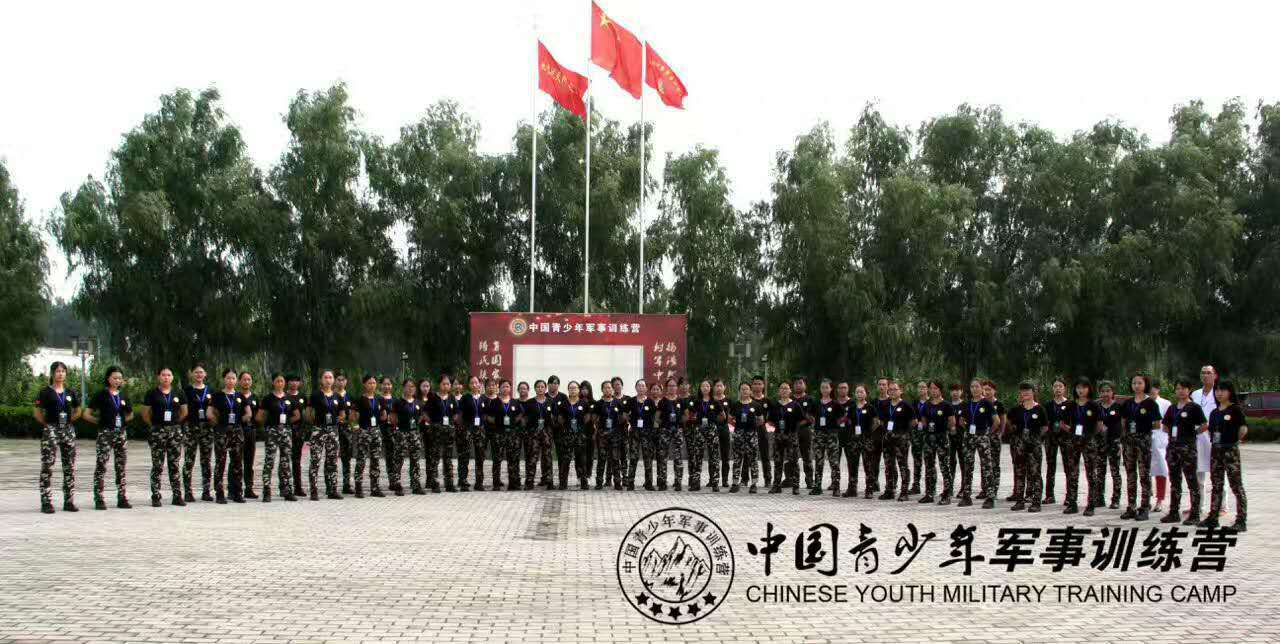 军事训练营_中国青少年军事训练营简介