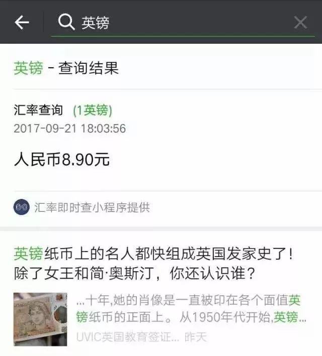 《忠爱无言》导演谈宜之:票房超5000万将捐导演费