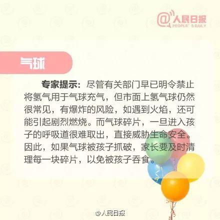 """""""小站大爱""""——高新区""""爱心驿站""""正式启用"""