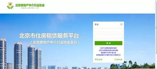 北京楼市新政再出招,未来租房生活什么样?