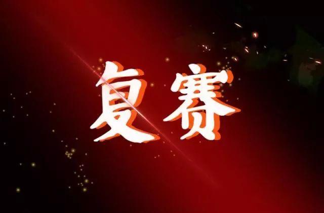 中国梦之声投票通道_复赛投票通道开启