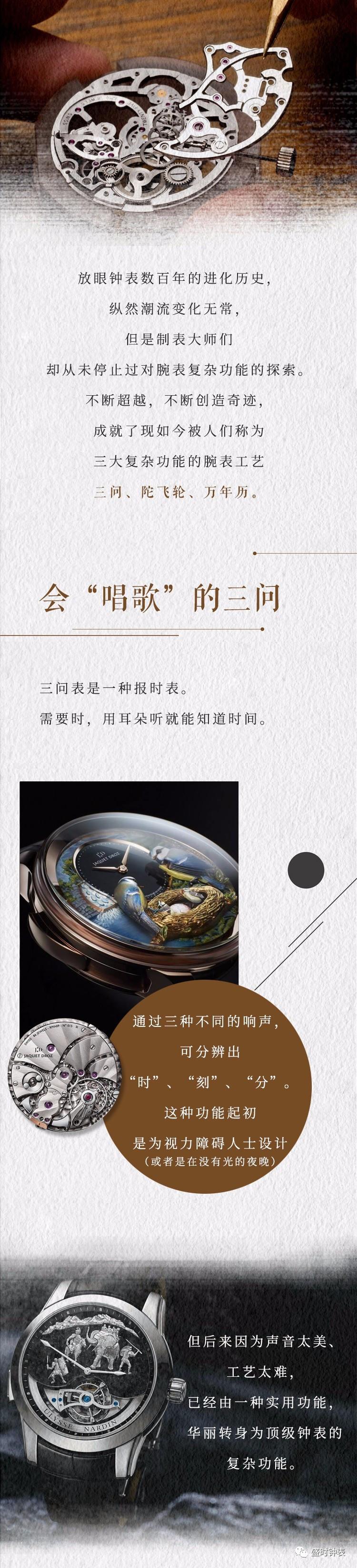 30岁刘亦菲神仙姐姐剧照,网友:早已不仙,真风骚性感