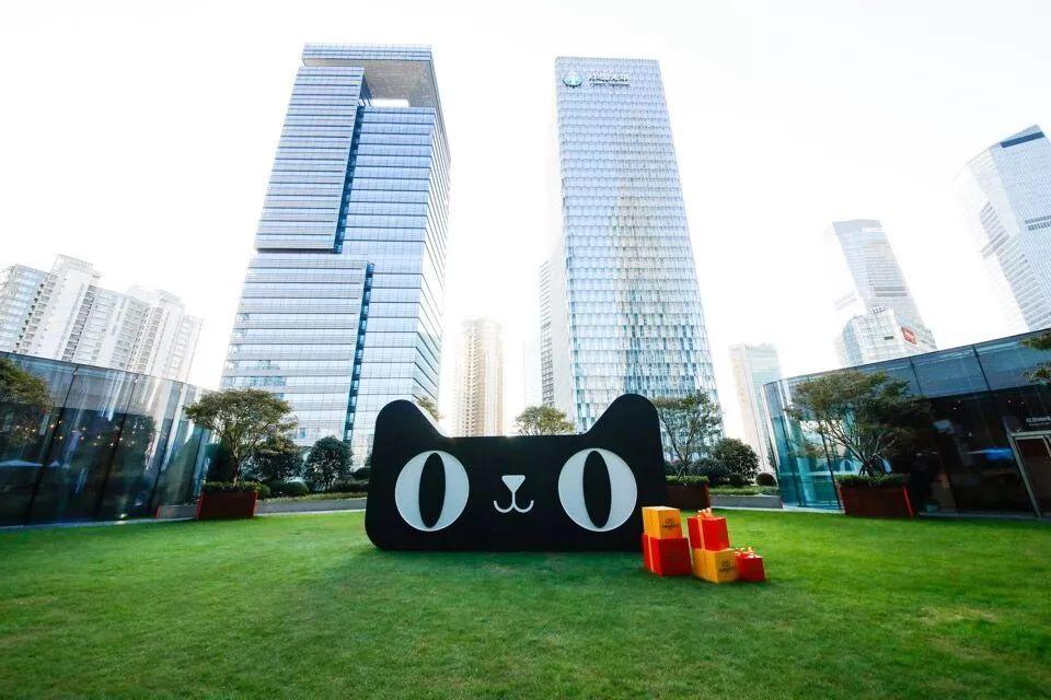 2017年天猫双11全球狂欢节启动仪式在上海举行,今年或有新玩法
