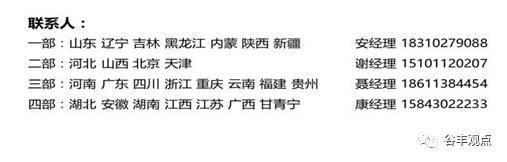 北京女子图鉴今日开播,戚薇20集讲述北漂女子十年追梦生活