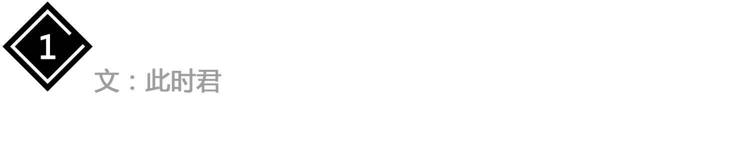 威派格拟登陆上交所 主营业务毛利率远超同行平均