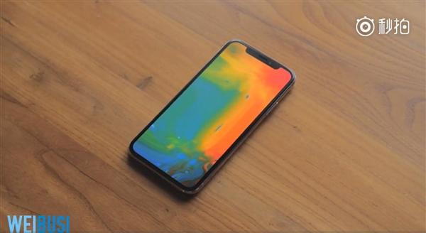 松口气 iPhone X屏幕截图是这样:没有刘海的照片 - 1