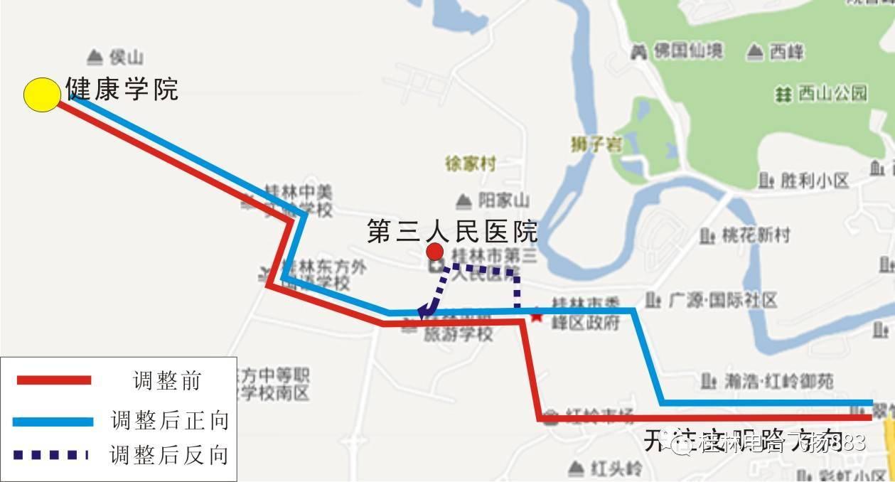 208路公交车路线图