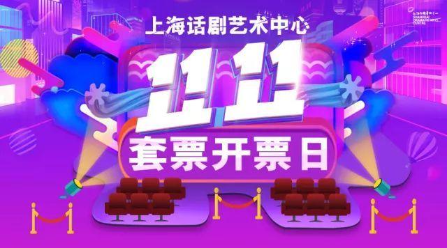 中国又一个世界之最,造价1000亿,被称为现代世界第七大奇迹!