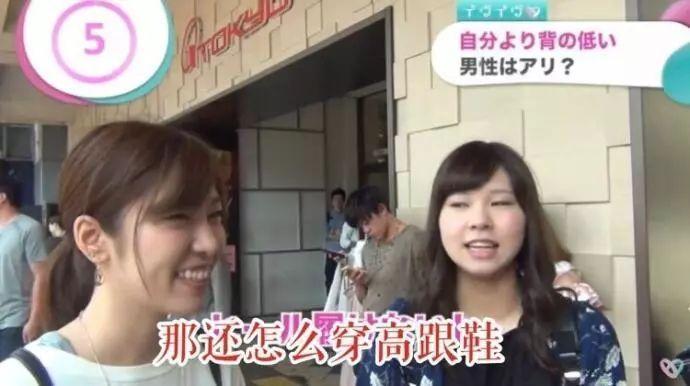 惨不忍睹!你没看过的日本动画崩坏照,简直丑哭了!