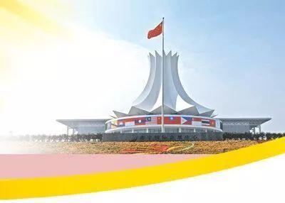 """南宁国际会展中心""""xxx杯""""格斗大赛招商方案"""