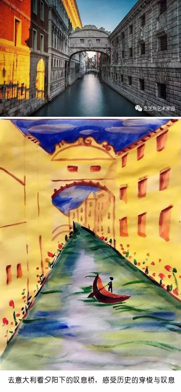 带你环游世界的儿童绘画课堂