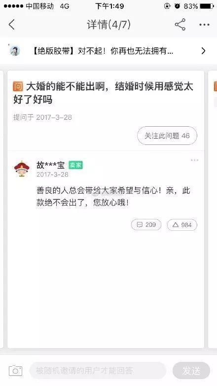 《金牌投资人》今日开播 杨旭文演绎精英大男孩