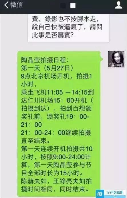李小璐零点送祝福,贾乃亮冷漠回应9个字,PGone复出新歌直怼李小璐?