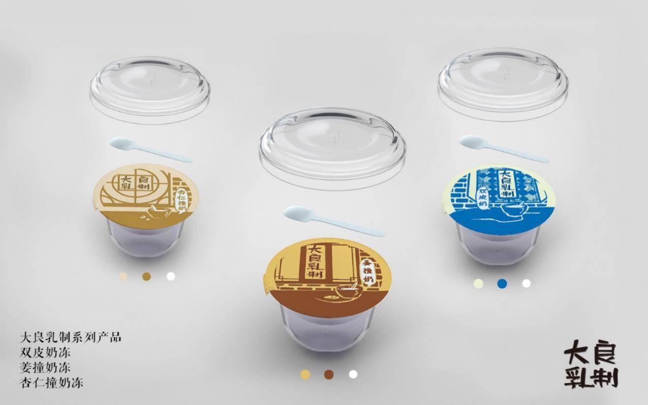 作品展播【9】丨顺德旅游文创产品设计大赛名优特产类图片