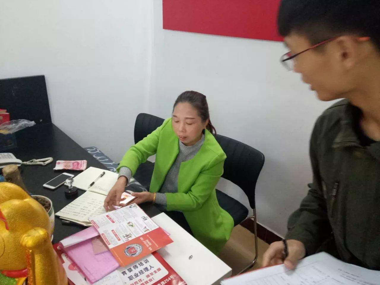 注意,卖yin团伙盯上乐东女性了,县城有3人上当,诈骗聊天记录曝光!