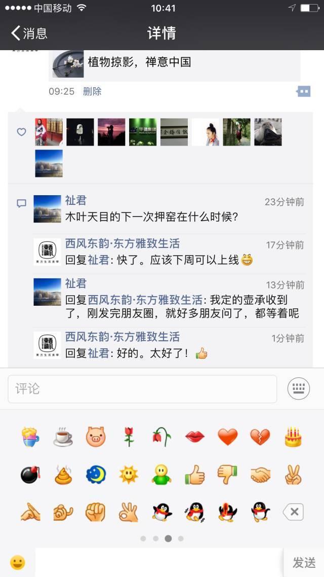 上映16天,红海行动,破28亿,演员杜江,这一年没白活