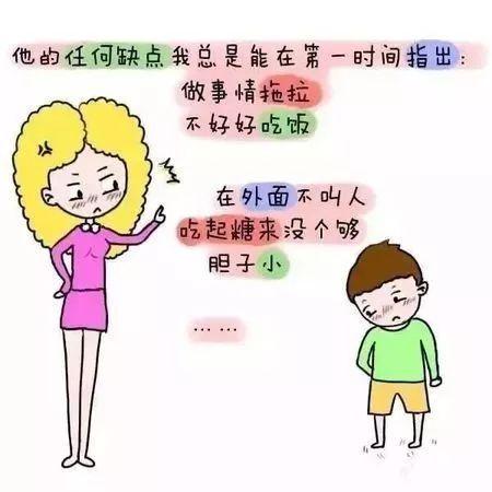 【抢鲜读・重读】423唐小远:《好伙伴不要争》