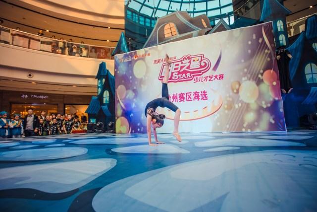 【全民健身】广场舞:《马背上的萨日朗》正背面演示教学