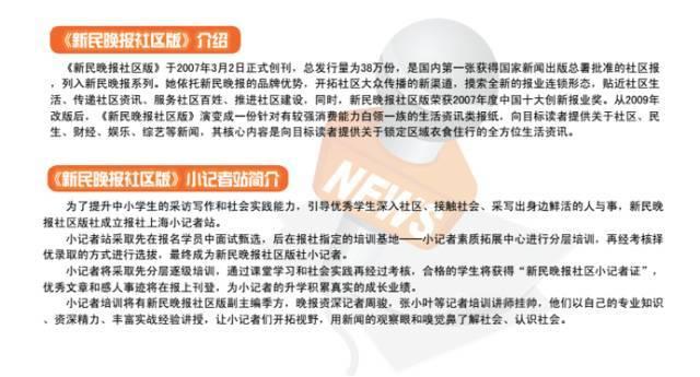 【财报站】福州打造东南无现金第一城 超9成实体店可刷手机