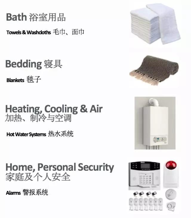 """国内手机评测哪家强:彭林,那岩还是""""刘翔"""""""