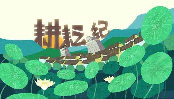 """七十载薪火相传,以创新与大爱熔铸辉煌 """"珠江梦""""(1)"""