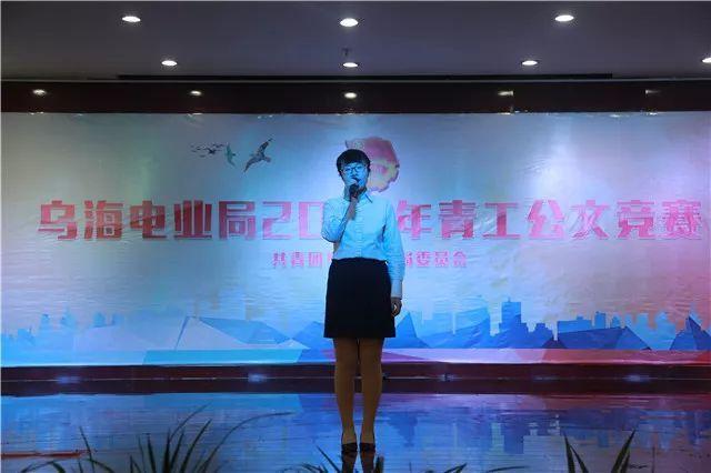 教育 正文  海供分局 郭雪婷 二等奖 输电管理处 孔菲 海南分局 安然