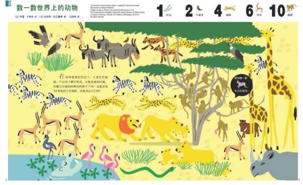 两栖爬行动物科普基地为重庆市第十一中学同学开展科学探究课程