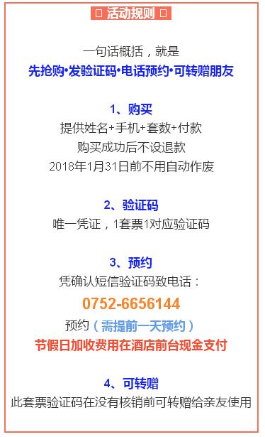 华为为中国补上短板!打破国外技术封锁,再次获科技大奖!
