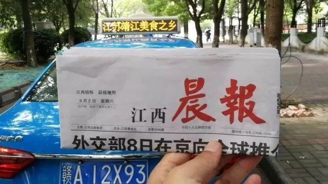 黑龙江省交警总队高速支队查获2起疑似醉驾违法行为