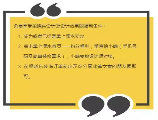 网曝12306网站用户信息外泄:官方回应假消息