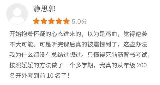 同样36岁, 张柏芝看上去46岁, 谢霆锋找大10岁女友更显年轻