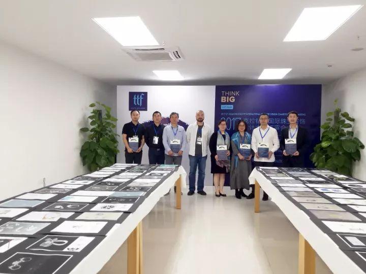 TTF 2017克拉钻戒国际珠宝首饰设计大赛入围作品揭晓