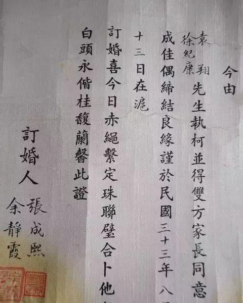 赵丽颖杨洋合拍茉莉广告,男神女神果真笑靥如花
