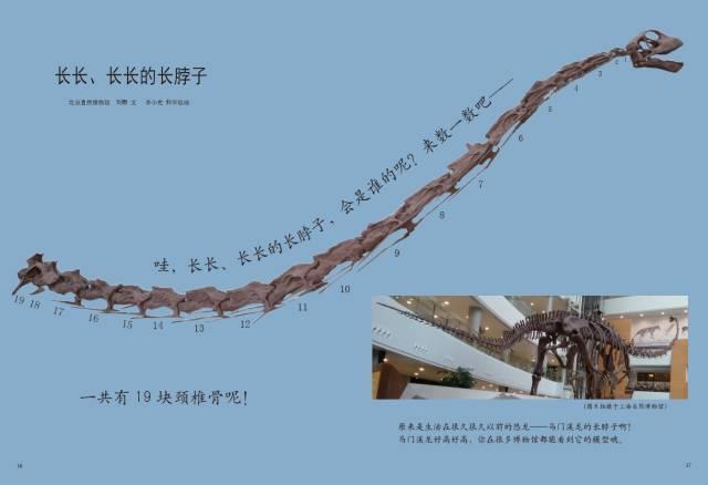 四个灵异事件都发生在山东济南的三个不同地方!